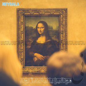 مونالیزا یا لبخند ژکوند