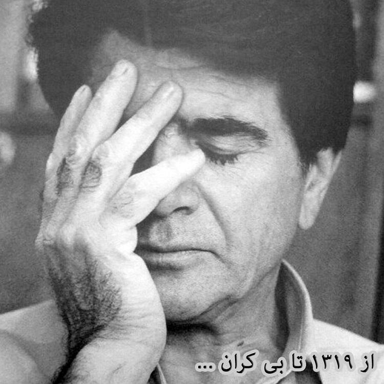 استاد محمد رضا شجریان درگذشت